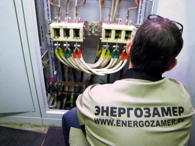 Измерение сопротивления изоляции проводов.