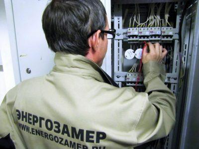 Услуги электролаборатории в Москве.