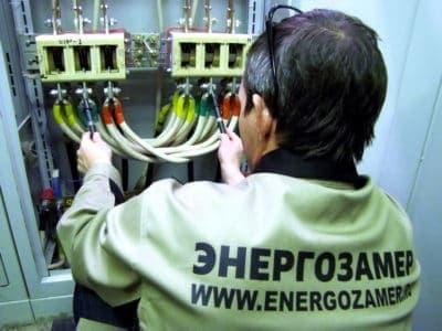 Услуги по испытанию электрооборудования.